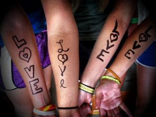 Lovearms